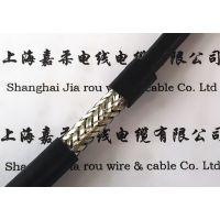 拖链电缆 拖链电缆报价 拖链专用电缆型号