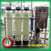 供应饮料厂用单级【反渗透纯水处理设备】反渗透纯水处理设备报价