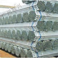 Q235新五丰钢业镀锌管 DN15镀锌钢管 4分-10寸 装饰管