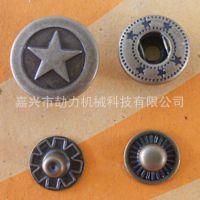 17mm青古铜制服装纽扣 肩章装饰扣 五角星标志复古风格17mm钮扣