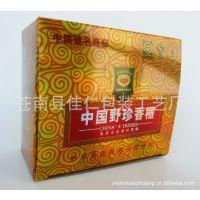 厂家低价供应 礼品包装盒 折盒 纸盒 方形盒子 方形纸巾盒