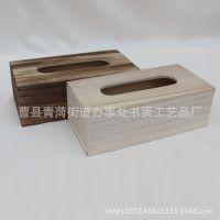 木制懒人用品创意家居 实木烤色高档纸抽盒 定做批发桐木餐巾纸盒