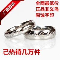 GQ002亚马逊ebay速卖通货源欧美夜店潮人指环王魔戒钛钢情侣戒指