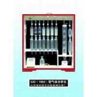 奥式气体分析仪价格 QF1903