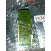 巴可barco大屏背投光机控制器R764463巴可R764463 DVI卡大屏配件