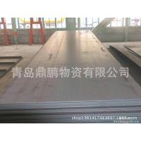 青岛鼎鹏供应B340LA冷轧高强度钢板