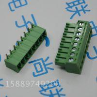 绿色接线端子8位弯针 3.81mm间距 15EDG-8P 公母对插/插拔式 弯脚