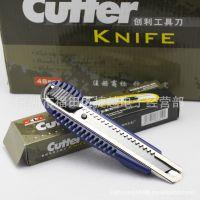 创利美工刀 大号裁纸刀 割纸刀 手工刀 切纸刀