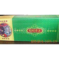 印刷食品盒  彩盒  包装盒 彩盒 纸盒 包装礼品盒 定制 订做