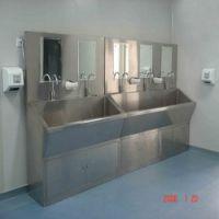 供应供应洁净不锈钢洗手池、医用手术室洗手池、工业用洁净洗手池