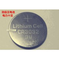 CR3032纽扣电池容量是多少?