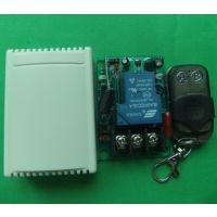 220v大功率30A遥控开关 配金属迷你型遥控器 水泵电机控制器