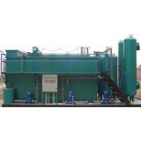 船用污水处理 农业工业有机污水处理设备 全康MBR一体化生活污水处理设备