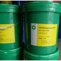 安能高GR-XP 320、安能高GR-XP 220、BP齿轮油