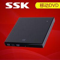 飚王/SSK 优刻移动光驱/移动刻录机 便携式支持DVD/CD烧录 SED001