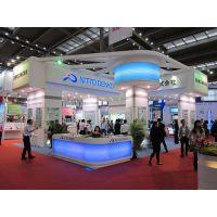 2015上海胶粘带、保护膜及光学膜展览会