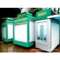 公园地铁售票亭 便民服务亭 自助报警亭 会员机外壳 公共自行车棚