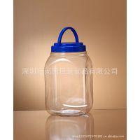 深圳供应4.5L PET透明塑料食品罐