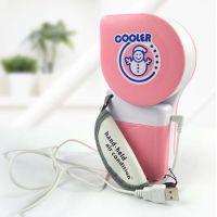 创意 迷你便携手持式空调风扇 无叶小风扇 USB风扇 MY-06496