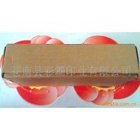 提供纸盒、牛皮纸包装盒、产品包装盒加工(可定制LOGO、规格)