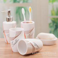 简约线条陶瓷卫浴五件套   精品浴室用品套件