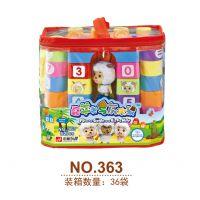宏星正版 喜洋洋与灰太狼儿童积木 迪士尼授权产品 积木玩具363