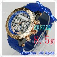 速卖通国际站ebay亚马逊爆款手表 合金硅胶带表 三眼帯历镶钻腕表