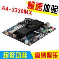 全国包邮A4-3330MX二手笔记本电脑主板 网络视频存储服务器主板