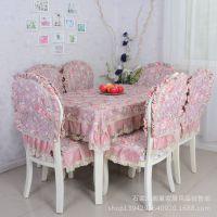 鹏翼 高档欧式餐椅垫 桌布 台布 餐椅套件 厂家销售