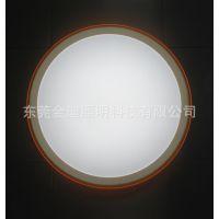 供应LED吸顶灯 16W 20W 24W LED灯具 卧室书房餐厅走廊过道客厅灯