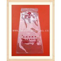 供应PVC胶袋 装表带 8*16CM