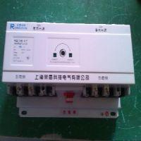 山东自动切换双电源/双电源介绍产品/上海荣盾双电源制造商
