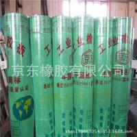 京东橡胶供应绝缘橡胶板 丁腈绝缘橡胶板