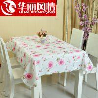 新款PVC免洗桌布 防水桌布 防油台布 免洗餐桌布塑料茶几桌垫餐垫