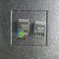 集成电路IC TI/德州仪器 SN75C1168DBR SSOP-16 原装正品