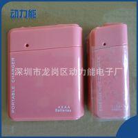 专业供应 手机应急充电器厂家批发 深圳干电池充电器