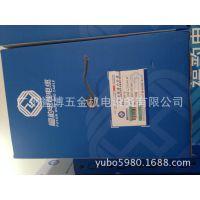 厂家直销 4对超五类网线屏蔽数字通信线缆HSYVP-5E 4*2*0.5