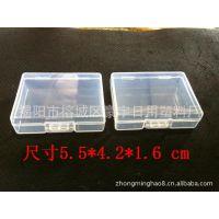 塑料pp包装盒 零件收纳盒 小盒子  塑料盒 首饰盒 零件盒 耳钉盒