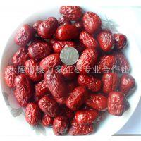 厂家批发新疆若羌红枣送宣传录音条幅