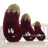 厂家直销 创意蔬菜抱枕 茄子抱枕 可爱水果系列生日礼物一件代发