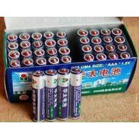 正品华太7号电池七号干电池 华太AAA电池