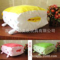 毛绒卡通日本豆腐暖手捂 卡通暖手宝 暖手套靠垫靠枕 午睡枕