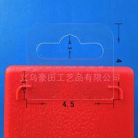 厂家直销 优质透明环保 PVC自粘挂钩/展示挂钩/塑料挂钩 现货