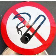上海会顺交通反光标志牌|反光标牌|反|交通指示牌|反光标志牌|反光标