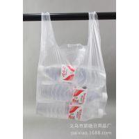 厂家直销 白色透明塑料袋批发超市购物袋各种食品包装袋熟食袋