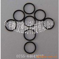 密封件,橡胶垫片,垫圈,O型圈