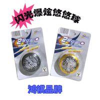 自产正品悠悠球比赛专用 YOYO溜溜球火力少年玩具批发专供厂家