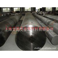 高锰耐磨钢 无磁钢 低磁钢 消磁模具钢X120Mn12/ZGMn13