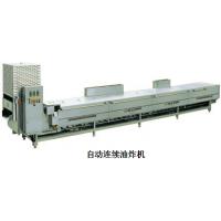 供应中央厨房设备自动连续油炸机(YY-7000型)北京益友中央厨房设备公司