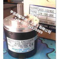 日本内密控值编码器ASS-1024GC-24-100-00E上海库存销售